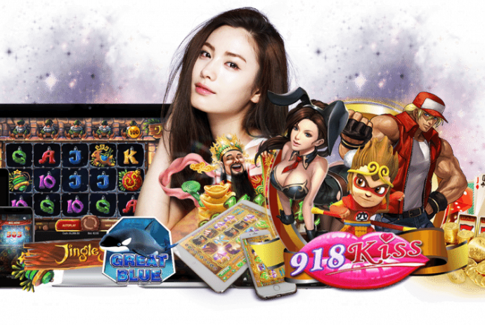 Types of Online Slots That Have the Biggest Jackpot Value